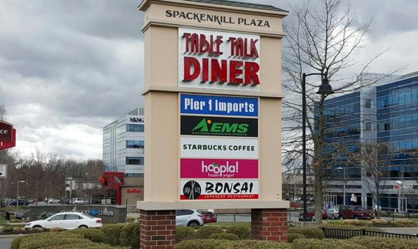 Spackenkill Plaza